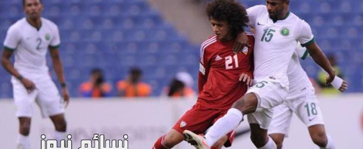 نتيجة مباراة السعودية والإمارات اليوم في تصفيات آسيا الأخضر أمام