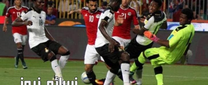 نتيجة مباراة مصر واوغندا اليوم في تصفيات كأس العالم 2018 لمنطقة