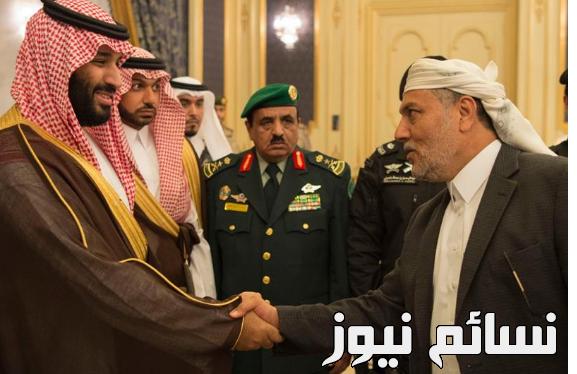 محمد بن سلمان اليوم الحكومة اليمنية