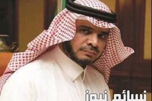 أحمد العيسى يرد على قينان الغامدي ويشيد بالمعلم والمعلمة في السعودية .. تعرف على تفاصيل تصريحات وزير التعليم
