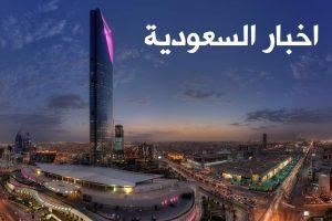 """هاشتاقات عده ضد """"حراك 15 سبتمبر"""" تتصدر موقع توتيتر السعودية وتفاعل كبير بأوساط المجتمع منذ عده ساعات"""