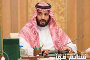 توجيه من الأمير محمد بن سلمان بصرف مساعدات مالية لعائلات شهداء الحد الجنوبي والمصابين بعجز كلي