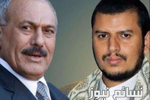 أخبار اليمن اليوم : مليشيا الحوثي تخير الرئيس المخلوع علي عبدالله صالح بين تقديم إقرار ذمة مالية وبين السجن