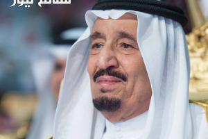 بالصوت .. الملك سلمان يعزي تركي بن مران بن قويد في وفاة والده بشكل شخصيفي إتصال هاتفي