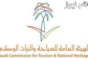 الهيئة العامة للسياحة والتراث الوطني تعيد نشر خطاب منذ سبع سنوات ردًا على أمين عام منظمة السياحة في الأمم المتحدة