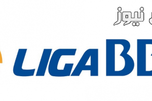 ترتيب الدوري الاسباني في جولته الرابعة بعد مباريات ريال مدريد وبرشلونة وترتيب هدافي الليجا