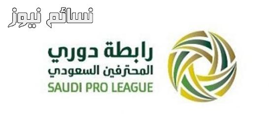 ترتيب الدوري السعودي للمحترفين 2017/2018 مع بداية الجولة الرابعة بعد مباراة النصر والفيحاء وهدافي دوري جميل
