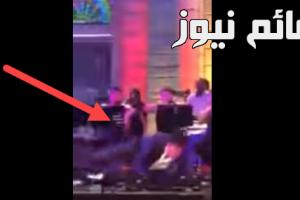 شاهد بالفيديو .. سقوط راغب علامة وموقف محرج للفنان اللبناني بعد زحلقته وتعليقه على الحادثة بعد إنتشار الفيديو