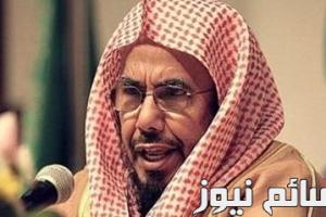 بالفيديو .. الشيخ المطلق يوضح مسائل حول طواف الوداع للحجاج ويرخص لهم المغادرة والعودة لاحقا