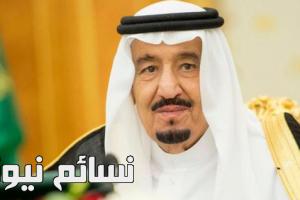 بالفيديو .. تعرف على كلمة الملك سلمان إلى المواطنين والمواطنات والأمة الإسلامية بمناسبة عيد الأضحى المبارك