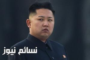 تعرف على الأسباب وراء سعي كوريا الشمالية لإمتلاك سلاح نووي .. زعيم البلاد يكشف خياراته في تصريحات له