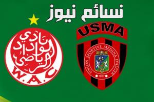 نتيجةمباراة اتحاد الجزائر والوداد اليوموملخص لقاء نصف نهائي دوري ابطال افريقيا سوسطارة أمام وداد الأمة والتعادل سيد الموقف