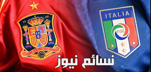 نتيجةمباراة اسبانيا وايطاليا اليوم في تصفيات كأس العالم الماتادور في مواجهة الأزوري على ملعب برنابيووملخص اللقاء وتألق إيسكو