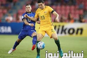 نتيجةمباراة استراليا وتايلاند اليوم وملخص لقاءالكنجر الذي ينجح في تحقيق الإنتصار بصعوبةوترقب للمنتخب السعودي
