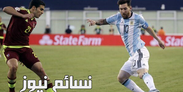 نتيجة مباراة الارجنتين وفنزويلا اليوم وملخص تعادل التانجو الجديد مع النجم ميسي في تصفيات كأس العالم