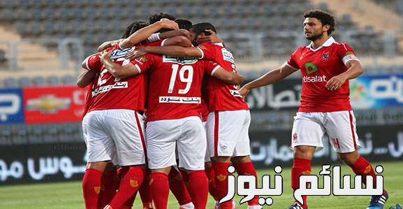 نتيجة مباراة الاهلى وطلائع الجيش اليوم وملخص اهداف لقاء القلعة الحمراء في الجولة الأولى من الدورى المصرى الممتاز