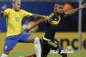 نتيجةمباراة البرازيل وكولومبيا اليوم وملخص لقاءالسامبا في تصفيات كأس العالم والتعادل الإيجابي بهدف لمثله