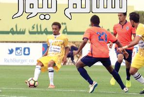 نتيجةمباراة الفيحاء وأحد اليوموملخص اهداف لقاءالدوري السعودي للمحترفين بفوز أصحاب الأرض أخيرا