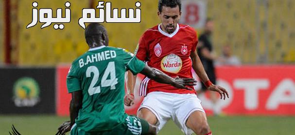 نتيجة مباراة النجم الساحلي والاهلي طرابلس اليوم وملخص فوز النجمة الساحلية في إياب ربع دوري أبطال أفريقيا وترشحه