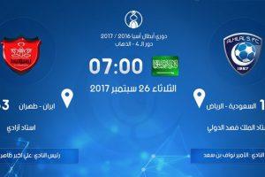 نتيجة مباراة الهلال وبيروزي اليوم في المواجهه القوية بين الزعيم السعودي وبرسبوليس الايراني