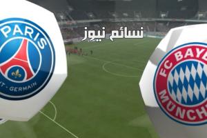 نتيجةمباراة باريس سان جيرمان وبايرن ميونخ اليوم في دوري أبطال أوروبا وملخص مباراة نيمار وكافاني أمام البافاري
