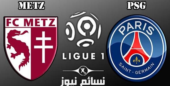 نتيجة مباراة باريس سان جيرمان وميتز اليوم وملخص لقاء نيمار مع النادي الباريسي في الجولة السادسة من الدوري الفرنسي