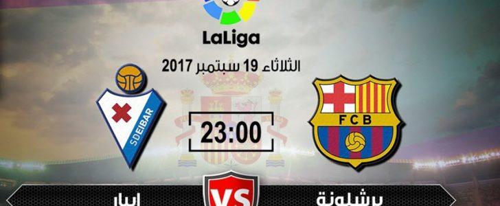 نتيجة مباراة برشلونة وايبار اليوم في الجولة الخامسة من الدوري الاسباني 2017 وسوبر هاتريك من الاسطورة ميسي