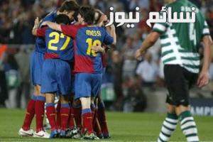 نتيجةمباراة برشلونة وسبورتينج لشبونة اليوموملخص فوزالبرسا على ملعب خوسيه الفالادي بهدف بالخطأ