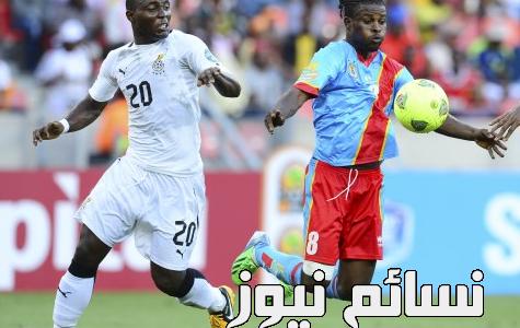 نتيجةمباراة غانا والكونجو اليوموملخص لقاء البلاك ستارز في تصفيات كأس العالم لمنطقة أفريقياوتعادل لصالح المصريين