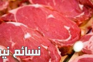 لماذا لا يجب الإكثار من تناول اللحوم خلال عيد الأضحى المبارك ؟ .. بالتفاصيل