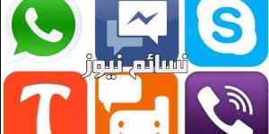 تطبيقات الإتصالات