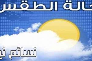 الهيئة العامة للأرصاد وحماية البيئة .. تعرف على حالة الطقس اليوم الجمعة 1 سبتمبر أيلول في المملكة العربية السعودية