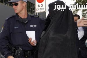 سفارة المملكة في النمسا تصدر بيانا للمواطنين حول قانون حظر تغطية الوجه .. تعرف على تفاصيل البيان وقيمة الغرامة