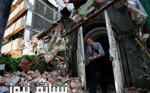 زلزال المكسيكmexico earthquake يحصد مئات القتلى والجرحى بالإضافة إلى إنهيار عشرات المباني في مكسيكو سيتي