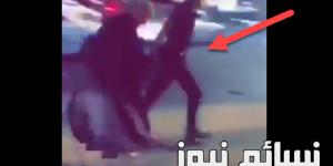 شرطي يسحب فتاة في جدة