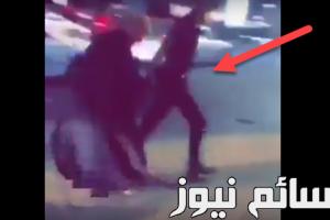فيديو سحب فتاة في مدينة جدة .. شرطة منطقة مكة المكرمة توضح
