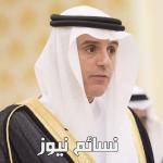عادل الجبير يؤكد على دور قطر في زعزعة الأمن وإثارة الفتن في المنطقة .. بالفيديو كلمةوزير الخارجية أمام الأمم المتحدة