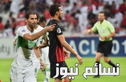 نتيجةمباراة الاهلي وبيروزي اليوم في ربع نهائي دوري أبطال آسيا وخسارة الراقي أمام بيرسبوليس الإيراني