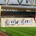مشاهدة مباراة النادي الافريقي ومولودية الجزائر بث مباشر اليوم يوتيوب جودة عالية اون لاين HD كورة يلا شوت في الكونفدرالية CAVsMCA
