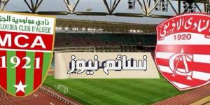 مباراة النادي الافريقي ومولودية الجزائر