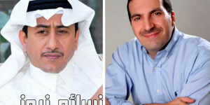 ناصر القصبي وعمرو خالد