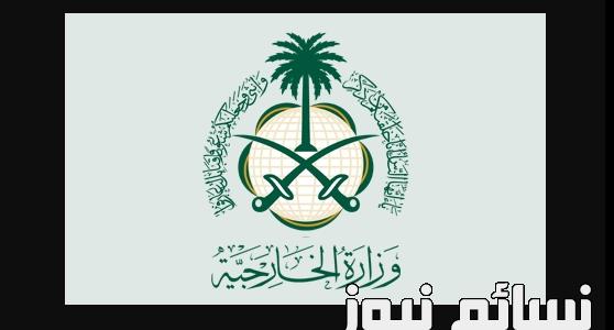 """وزارة الخارجية السعودية تعلن عن تعطيل الحوار مع قطر بعد تحريف وكالة الأنباء القطرية """"قنا"""""""