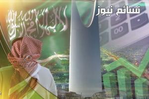إعادة النظر في وتيرة تنفيذ خطة التصحيح الإقتصادي من المملكة حسب بيان صندوق النقد الدولي