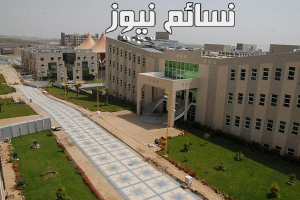 جامعة الملك خالد : الإعلان عن فتح باب الترشح والتقدم لمهرجان المسرح الجامعي الأول على مستوى المملكة