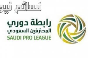 جدول ترتيب الدوري السعودي للمحترفين 2017/2018 مع بداية الجولة السابعة مع ترتيب الهدافين في دوري جميل