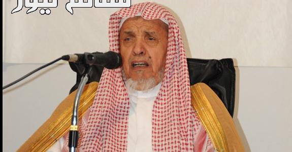 تفاصيل وفاة الشيخ صالح السدلان عن 80 عامًا بعد معاناة مع المرض .. تعرف على مسيرته العلمية وشهائده