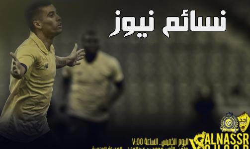 نتيجة مباراة النصر وأحد اليوم 19-10-2017 في دوري جميل السعودي للمحترفينوملخص اهداف تعادل العالمي المثير