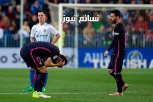 نتيجةمباراة برشلونة وملقا اليوم وملخص لقاء اهداف البرسا مع ميسي في الدوري الأسباني وفوز جديد للكتيبة الكتالونية