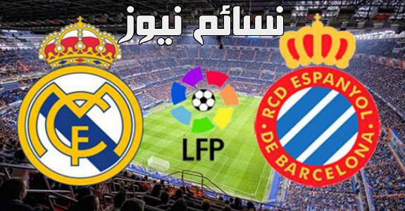 نتيجة مباراة ريال مدريد واسبانيول اليوموملخص فوزالميرينجي أمام الكتالونيين في أزمة الإنفصال على ملعب بيرنابيو