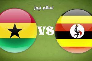 نتيجة مباراة غانا واوغندا اليوم وملخص لقاء البلاك ستارز في التصفيات الأفريقيةبالتعادل وفرحة مصرية لإقتراب التأهل